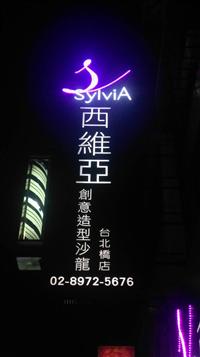 LED燈字