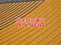 983、寺廟翻修、古蹟、屋頂、銅瓦、平板瓦、一文字瓦、日本瓦、銅牆、白鐵烤漆浪板