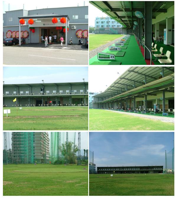 高爾夫練習場整體設計施工、高爾夫練習場-大里