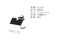衛浴配件-拋光捲紙架
