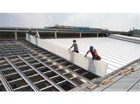 屋頂中空採光板工程