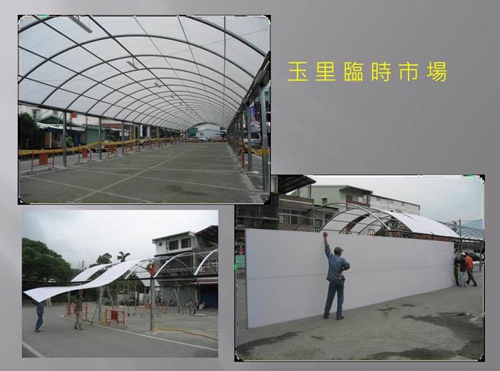 中空板採光遮雨棚