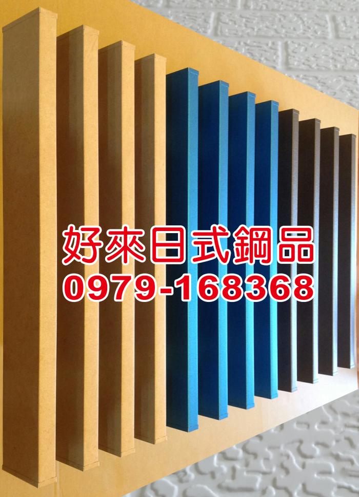 005、農舍精緻設計、日式格柵、精緻格柵、防盜窗、格間、天花飾品