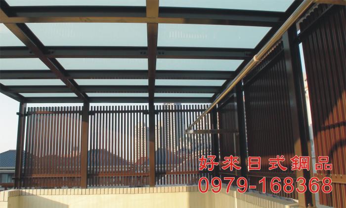 001好來、別墅格柵、造型屋頂、餐廳外牆、大樓外牆