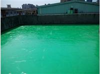 PU防水工程