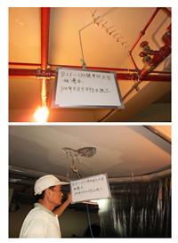 天花板防水工程、車道天花板滲水