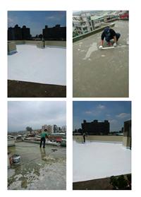 屋頂防水工程、pu防水工程