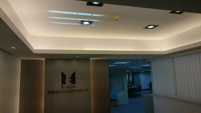 造型天花板工程