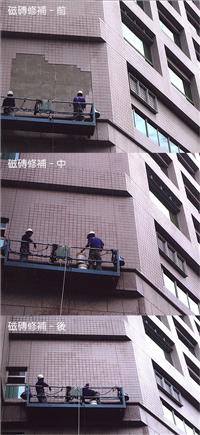 大樓磁磚脫落修補施工前-施工後比照圖