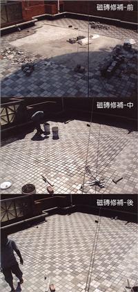 大樓屋頂磁磚脫落修補施工前-施工後比照圖