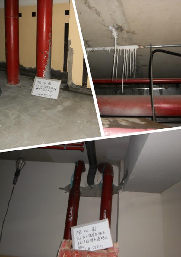 消防排水防水施工