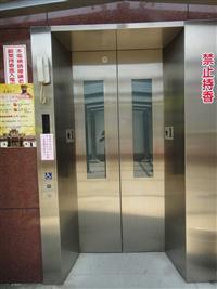 客貨兩用電梯