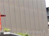 鋁複合板外牆