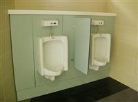 男廁整體UT工程