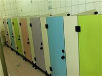期詮實業有限公司 - T58-1包邊廁所