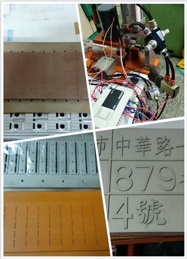 模具線切割加工、模具研磨加工、模具線切割放電加工