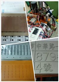 模具線切割加工、模具研磨加工、模具線切割放電加工、