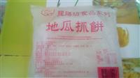 龍膳坊地瓜養生抓餅