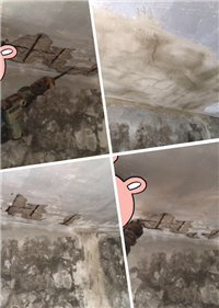 天花板鋼筋外露補強