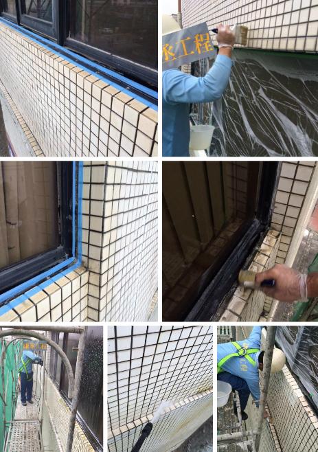 外牆防水、窗框防水、外牆矽利康填縫、外牆止漏