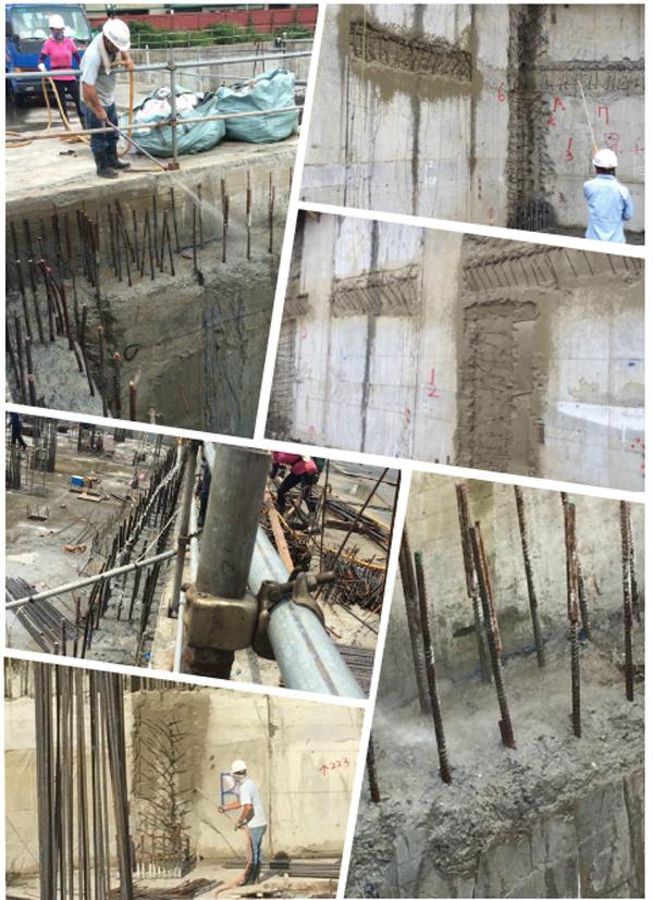 連續壁預留筋處滲透結晶防水材施工