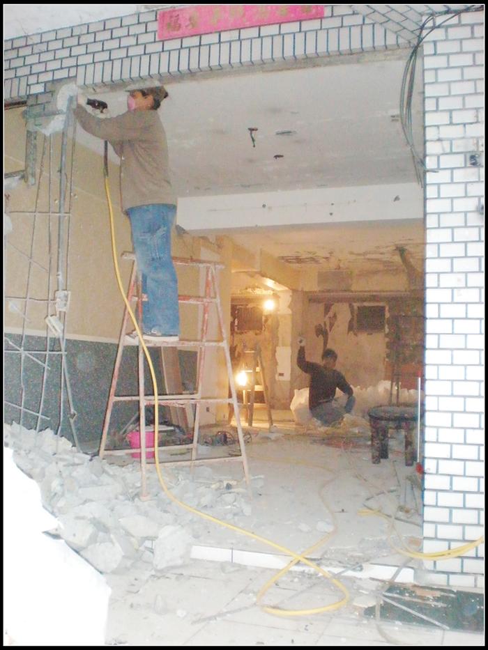 住家拆除工程