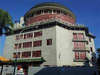 市定古蹟-南海學園科學館