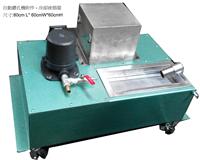 鑽孔專用機冷卻液循環裝置