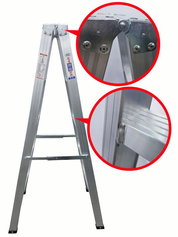 3.5焊接馬椅梯