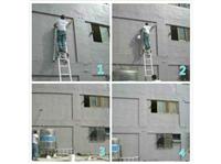 水泥外牆防水又隔熱施工步驟