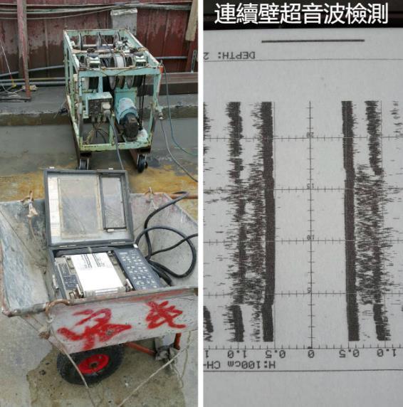 中間樁引孔後植入型鋼、中間樁-止水板、中間樁止水板滿焊