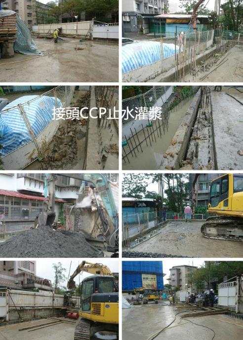 鋼軌樁工法-第一層安全支撐、鋼軌樁工法-第一層開挖、鋼軌樁工法-第一層開挖完成、鋼軌樁工法-構台施工、覆工板固定