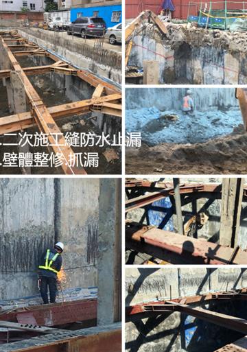 微型樁壓樑施工1、微型樁壓樑施工2、微型樁壓樑施工3、微型樁壓樑施工角度控制