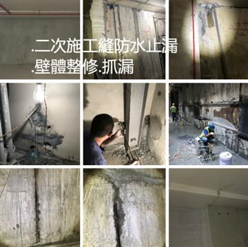 鄰房保護微型樁施工、鄰房保護微型樁鐵管