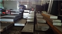 特殊鋼工具鋼