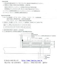 雙層浮動地板工程規範