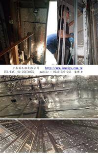 電梯升降道吸隔音工程