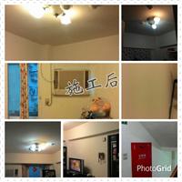 舊屋翻新油漆粉刷