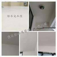 室內防水及壁癌處理