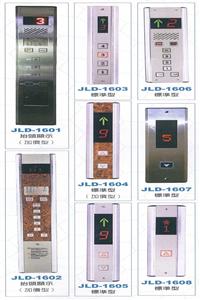 乘廂、乘場按鈕指示器