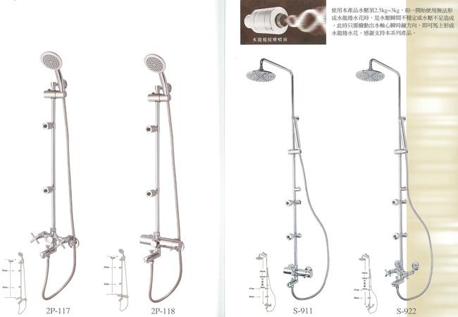 淋浴柱系列