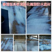 強化樹脂防水底材