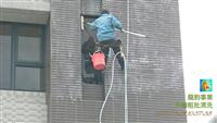 新北市外牆粗批清洗