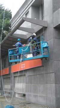 吊籠外牆清洗