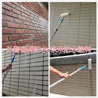 外牆磁磚防水-奈米防水塗料
