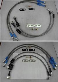 金屬刹車油管