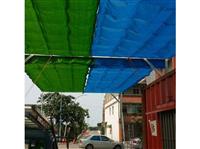 屋頂遮光網