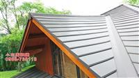 1905日式別墅屋頂.精舍屋頂.燁輝PVDF鋼板