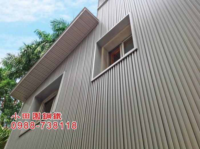 2503大樓內外牆板.電梯外牆.房屋外牆拉皮專用