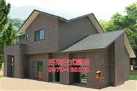 1905、庭園咖啡屋、日本鋼瓦、日本屋頂、休閒別墅、農舍、資材室、學校、特殊鋼瓦、涼亭、車庫、盛餘YF836